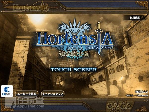 hortensia-1