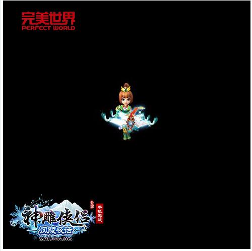 助战英雄大会《神雕侠侣》全新光武闪耀登场-图10.jpg