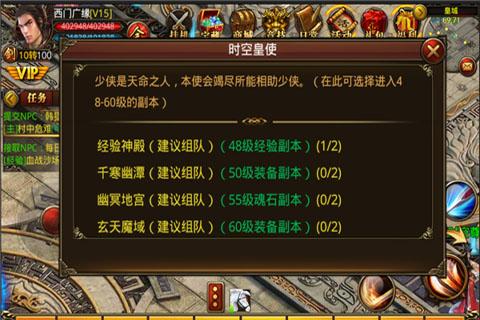 1459319398DKN.jpg