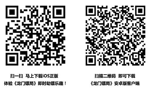 1459932530Qm2.jpg