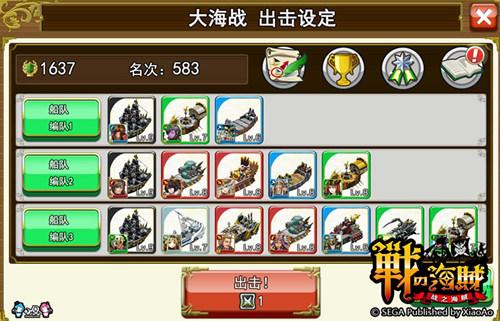 1460535587pWo.jpg