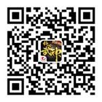 1471501496E67.jpg