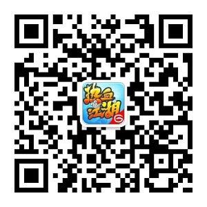 《热血江湖》手游周四终极内测 百套披风登场