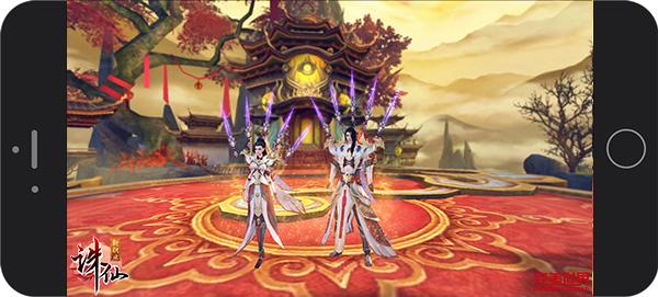 《诛仙手游》年度资料片转职玩法上线 新职业开启