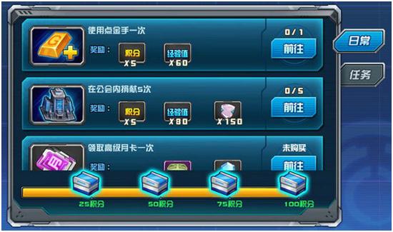 1495091386Uw7.jpg