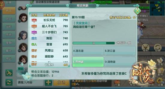 1504753891wE6.jpg