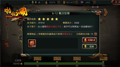 1510802011GoS.jpg