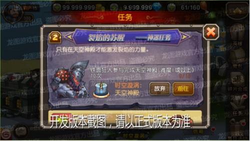 1519698898P7H.jpg