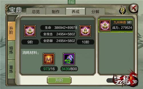 1523504530XSY.jpg