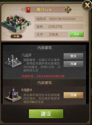 152660870742O.jpg