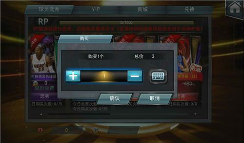 1535448277RBX.jpg