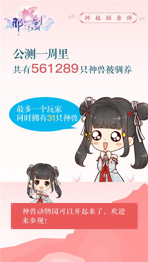 1537854265qyE.jpg