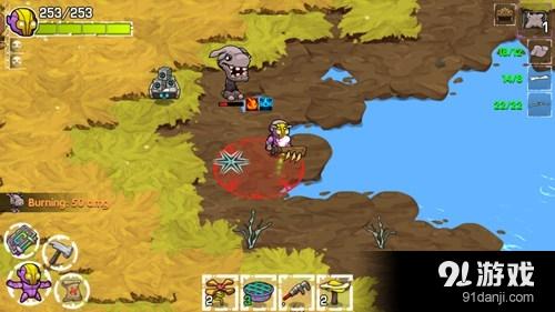 《崩溃大陆》游戏截图