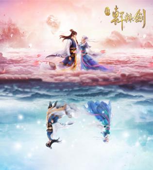 焕新经典,《新轩辕剑》手游官网预约正式开启