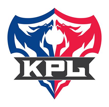 王者荣耀KPL总决赛暨年终盛典上海火热开赛